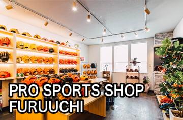 PRO SPORTS SHOP FURUUCHI